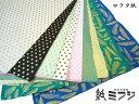 【ロクタ紙】ロクタ紙 Lokta Paperシルク印刷全7色