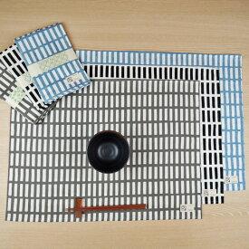 北欧格子のランチョンマット40×55cm(L2) Made in Japan