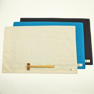 コットンリネンのランチョンマット(大人の綿麻キャンバス)40×60cm(LL1) Made in Japan