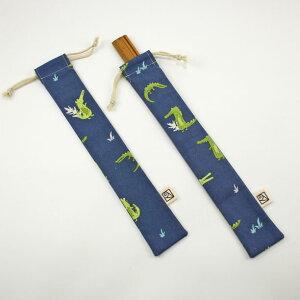 細長い巾着袋(ワニ)Made in Japan
