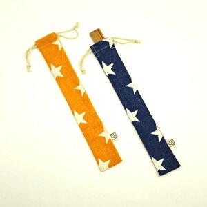 ヴィンテージスターの細長い巾着袋(ものさし入れ)5×30cm Made in Japan