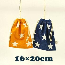 ループ付き巾着袋(給食袋)2cm刻みでサイズが選べる!20cm×16cm(loop-M)★ヴィンテージスター Made in Japan