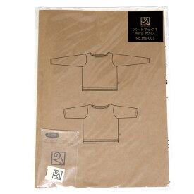 ボートネックT(メンズ)の型紙[ms-001]