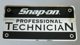Snap-on (スナップオン) ステッカー テクニシャン USA純正 並行輸入品