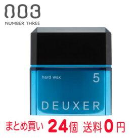 【まとめ買いで送料無料】デューサー ハードワックス5(80g)24個
