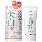 【在庫処分】レイナチュ薬用BBクリーム30g(医薬部外品)自然な肌色タイプ