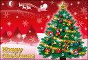 【月間優良ショップ】クリスマスカード サンタクロース サンタ 【DMC-068-L】【DMH-068-L】100枚パック メッセージカード ハガキサイズ デザインメッセージカードにクリスマスカード登場