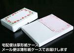 【DMM-035-L】デザインメッセージカードミニ[100枚パック]【メール便対応商品】
