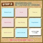 【オリジナルデザイン】ご希望のメッセージカードが印刷できる!シンプルメッセージカード二つ折りタイプのメッセージカードとお揃いの封筒のセット[OSMC-001]