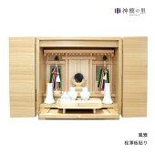 祖霊舎置き型風雅高さ43cm神道神徒壇霊舎五十日祭栓東濃桧東濃ひのき送料無料
