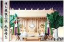 神棚 通し屋根三社丸柱付き特上神棚セット【送料無料】
