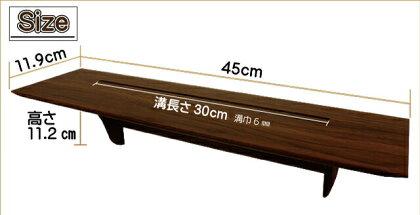【神棚】洋風モダン神棚板無垢ウォールナット製