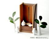 神棚モダン洋風モダン神棚「Hinowa」〜マンション・アパートに最適なモダン神棚