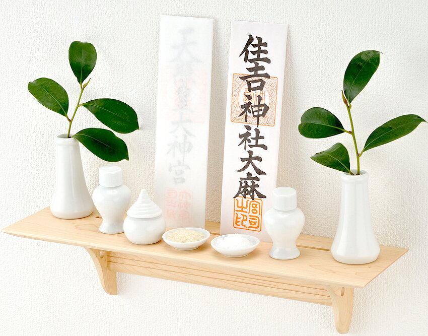 神具セット付!【神棚】洋風モダン神棚板 Kaede メイプル製 あさイチ No.1