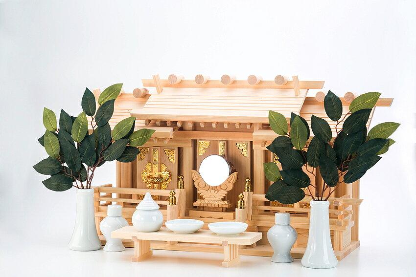 神棚 低床屋根違い三社 聖「ひじり」 金具神棚セット