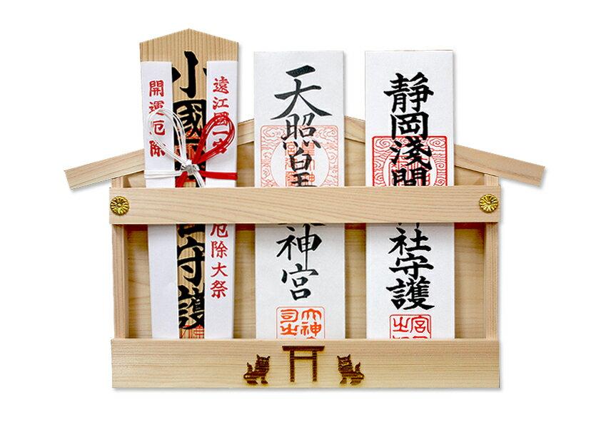 神棚・神具 焼印付 お札差し 総ひのき製 簡易神棚として。
