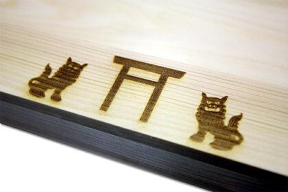 【神棚・神具】焼印付お札差し総ひのき製簡易神棚として。