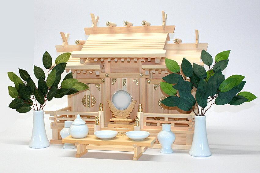 神棚 本金具 屋根違い三社(小)神棚セット