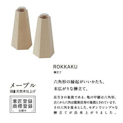 かみさまの線ROKKAKU