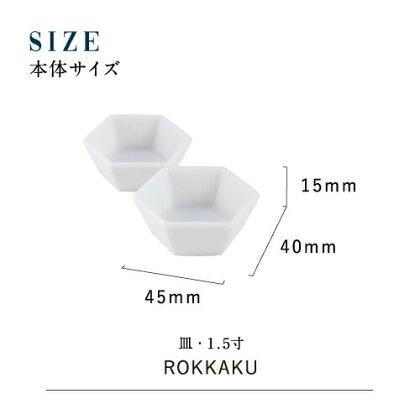 かみさまの線ROKKAKU神具セット