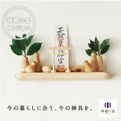 【かみさまのたなシリーズ】神具瓶子4