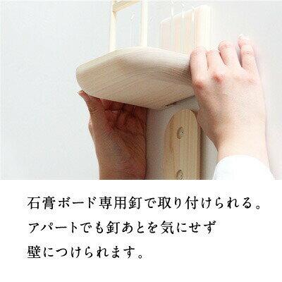 【かみさまのたなシリーズ】かみさまのおみやmini4