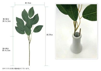 神具榊造花ミニ1対(2本入り)