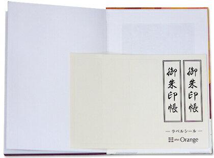 御朱印帳日本の神様御朱印帳天照大御神蛇腹式