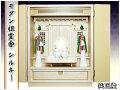 【祖霊舎】モダン祖霊舎シルキー【御霊舎】家具調鏡面仕上げ