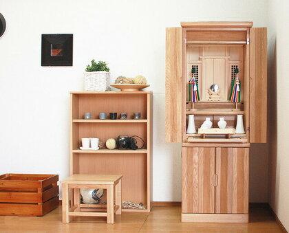 祖霊舎現代型・家具調祖霊舎(神徒壇)柚月台付き