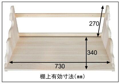 神棚棚板大和神棚板(中)総ひのき製組立て品