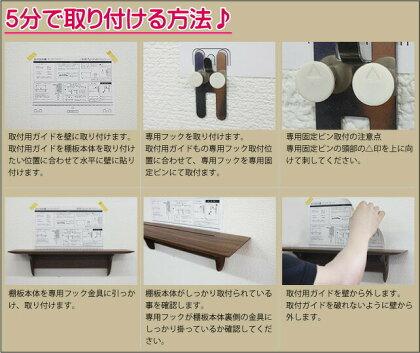 神具セット付!【神棚】洋風モダン神棚板メイプル製
