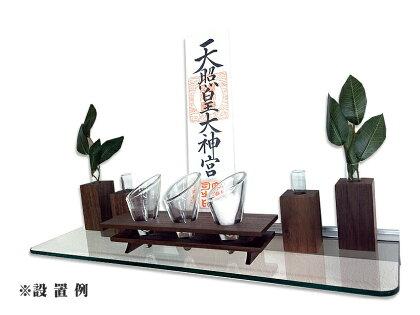神棚板レールシェルフガラス450mm神棚板