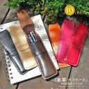 本革 ペンケース 革 FOOTAN ブランド 日本製 ペンケース おしゃれ 大人 ペンケース 大人 女性 ペンケース シンプル 可…