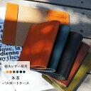 【名入れ可】 本革 パスポートケース ヌメ革(栃木レザー) 日本製 【パスポートカバー/カード入れ/カードケース 革 …