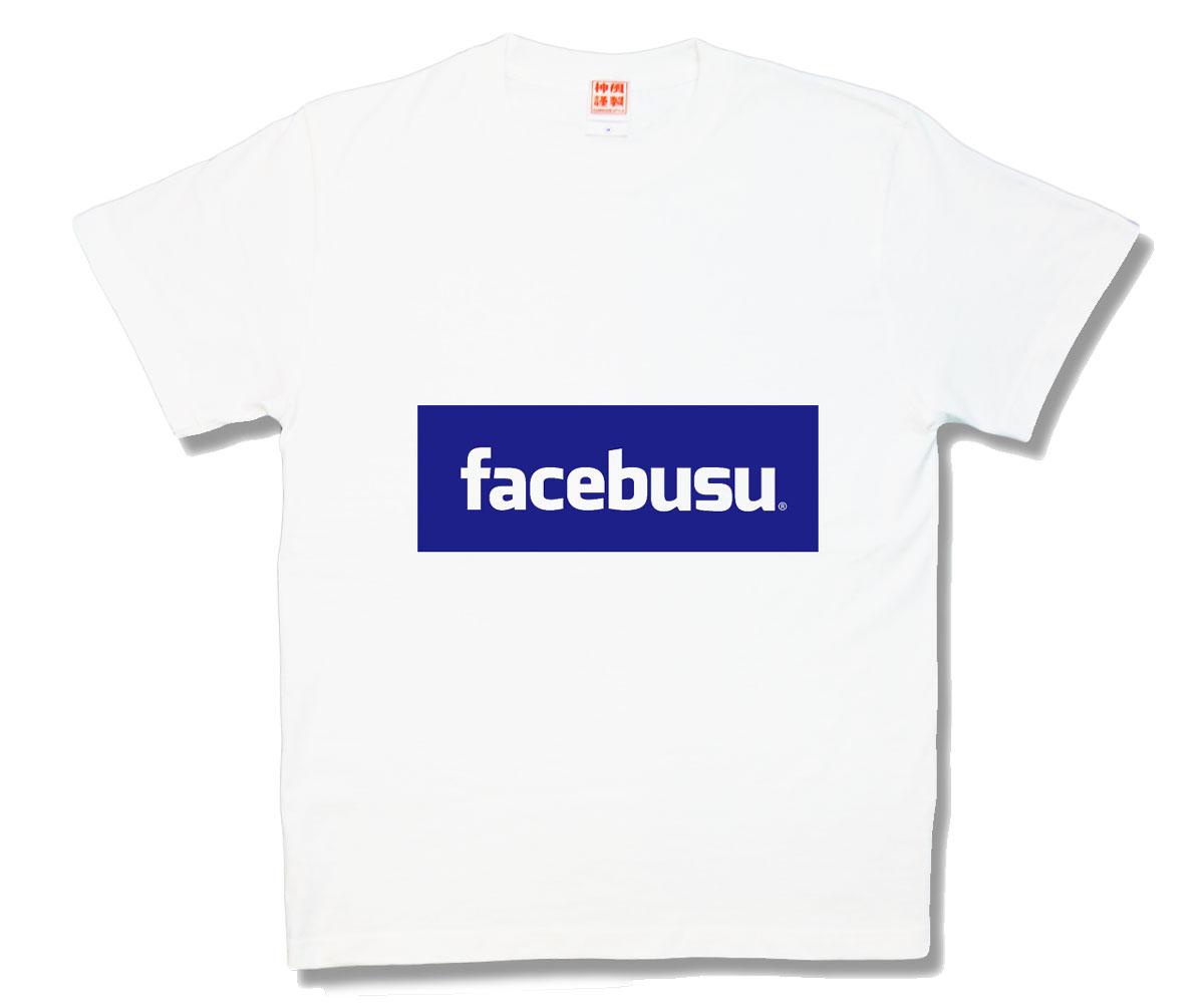 【ふざけTシャツ】フェイスブス