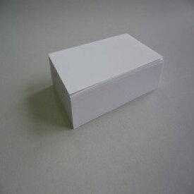 白色無地 両面インクジェット対応 名刺サイズ 300枚(100枚入ケース付)