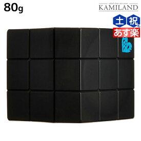 アリミノ ピース フリーズキープワックス ブラック 80g / 美容室 サロン専売品 美容室専売 おすすめ品