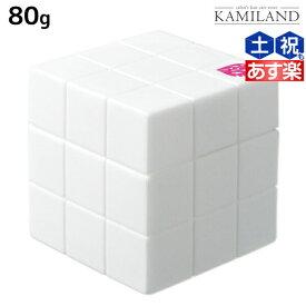 アリミノ ピース グロスワックス ホワイト 80g / 美容室 サロン専売品 美容室専売 おすすめ品