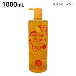 サニープレイス ヘアオペ ナノサプリ クレンジングシャンプー オレンジ 1000mL / 業務用 1L 美容室 サロン専売品 美容院 ヘアケア サニープレイス おすすめ