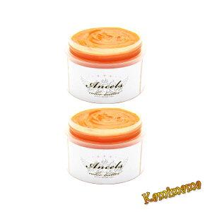 【あす楽】【2個セット】エンシェールズ カラーバター 200g(マンゴーオレンジ)【全品送料無料】(宅配便 LGS1 YMT)|最安値に挑戦