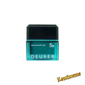 ナンバースリー デューサー ハードスムースワックス 5S 80g【全品送料無料】(メール便 TKY) (在庫有c01)|最安値に挑戦
