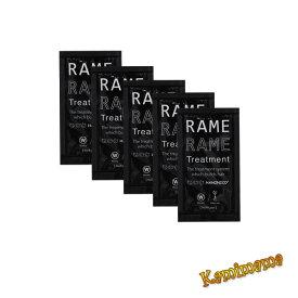 ハホニコ ザラメラメ トリートメント NO.1 10g×5 HAHONICO【全品送料無料】(メール便 YML) (在庫有RF)|最安値に挑戦