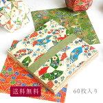 和柄折り紙80枚入り15cm×15cm一般的な大きさ伝統的な柄を使った友禅紙風折紙テレワーク息抜きリラックス