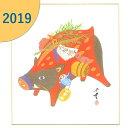 【送料無料】京町絵師 冬奇描き下ろし 2019年干支色紙「寶山いのしし」色紙立て付き 平成31年 かみもん謹製 オリジナ…