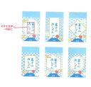 【12/5入荷予定】【メール便可】全柄6コセット エアイン 富士山消しゴム 青富士6柄 ER-100AIF プラス