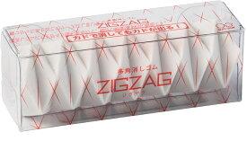 【メール便可】5コセット ジグザグ ZIGZAG 多角消しゴム カド サンスター文具
