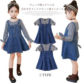 1d1a795d12d7d 送料無料 キッズワンピース 子供服 フェイクセット 切替 デニムワンピース リボン 長袖 女の子春ワンピース