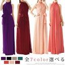 全7色 ドレス ロング シフォン ロングドレス パーティードレス ロング マキシ ドレス ハイネック フォーマルワンピー…