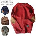 ニットセーター メンズ プルオーバー セーター トップス 長袖 切り替え カジュアル シンプル 無地 ゆったり 体型カバ…